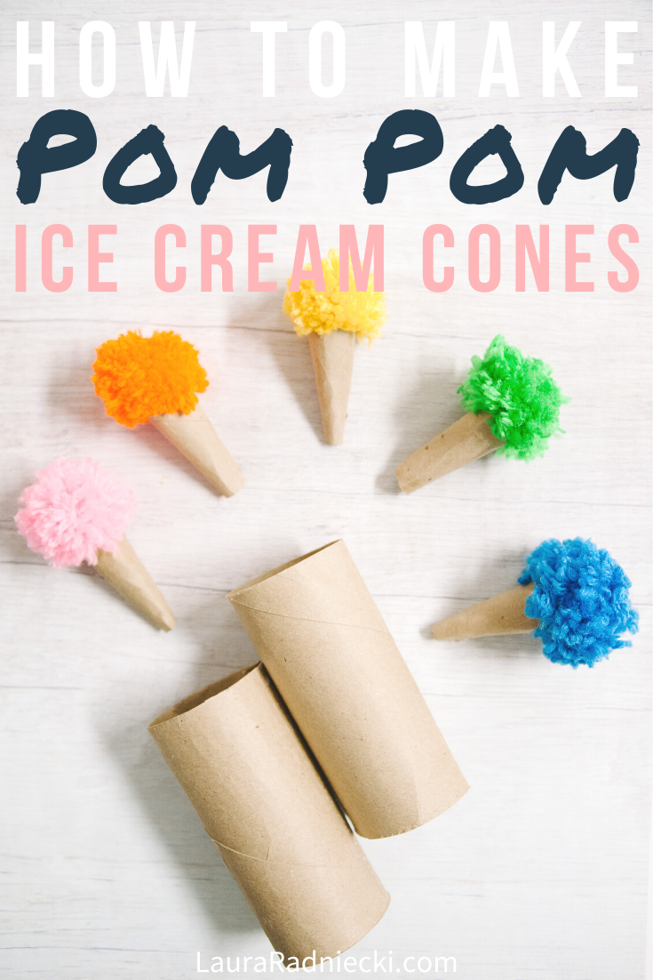 How to Make Pom Pom Ice Cream Cones